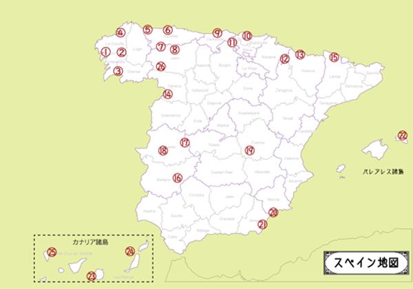スペイン産地保護チーズ地図